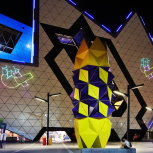 Totem Translight at Perth Arena